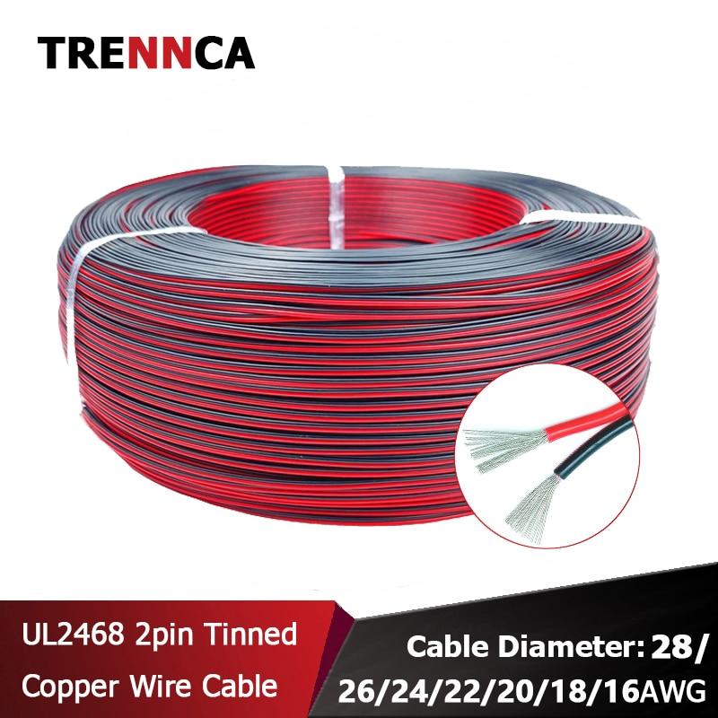 UL2468 2 pin eléctrica automotriz cables de cobre estañado altavoz rojo Cable...