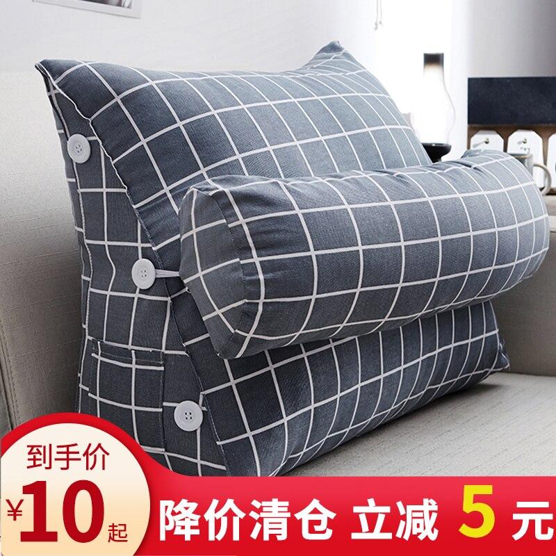 وسادة تاتامي-led وسادة السرير رئيس مبطن مثلث الظهر إلى وسادة للظهر أريكة مكتب نافذة الخصر بواسطة وسادة الخصر
