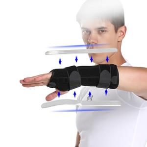 Steel plate palm protection pressure metal wrist guard tenosynovitis health wrist guard wrist sprain recovery wrist guard
