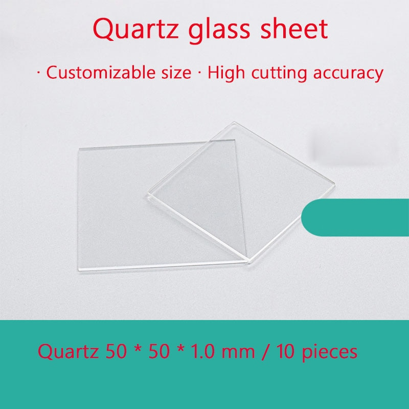 10 قطعة/صندوق مخصصة مختبر نفاذية عالية الكوارتز الزجاج 50*50*1.0 مللي متر يمكن تخصيصها ل أي المواصفات