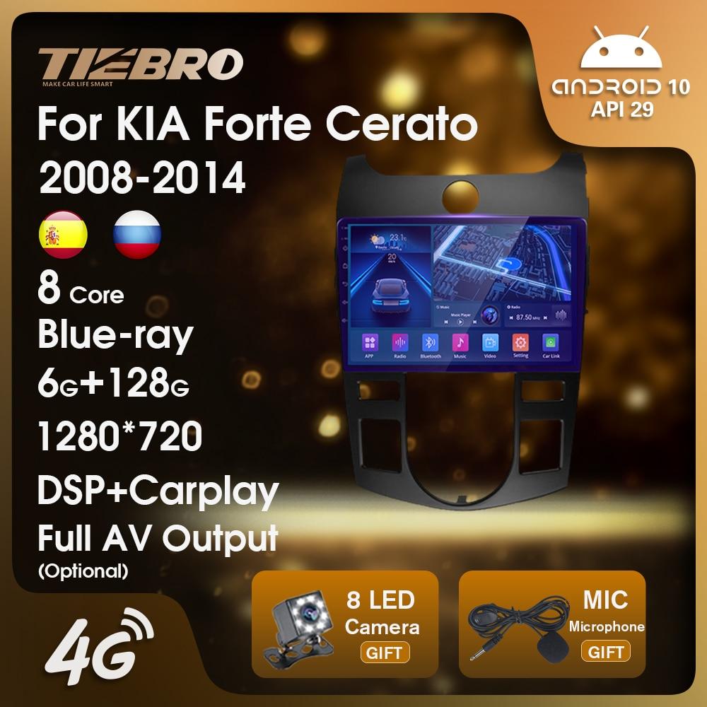 Автомагнитола TIEBRO для KIA Forte Cerato 2008 2009 2010 2011-2013 2014, автомагнитола, Автомобильный мультимедийный видеоплеер, стерео, Bluetooth