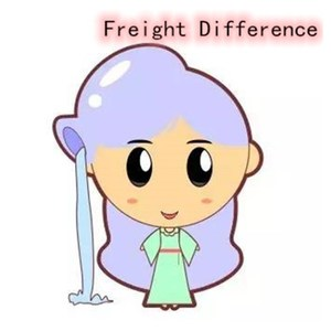 Freight link-don't buy it by mistake