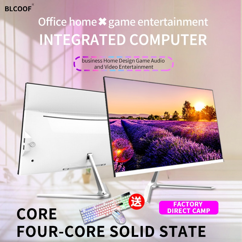 All-in-one desktop Ultra-thin 19 inch computer core i3 office home Desktop PC Factory Price mainframe complete set support wifi