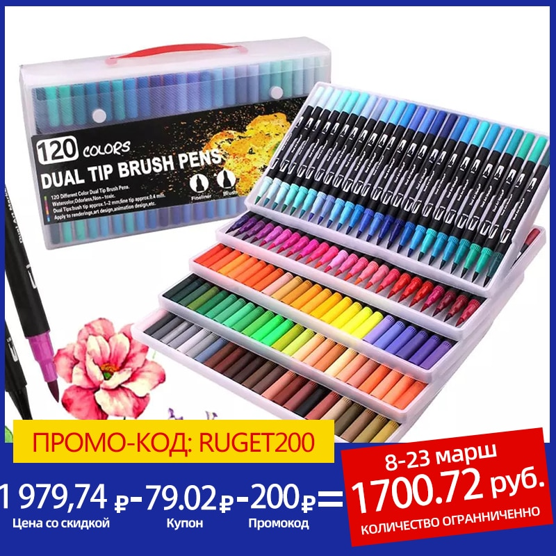 120 Colors Brush Fineliner Pens Colouring Pens Brush Tip Art Markers for Colouring, Sketching, Painting