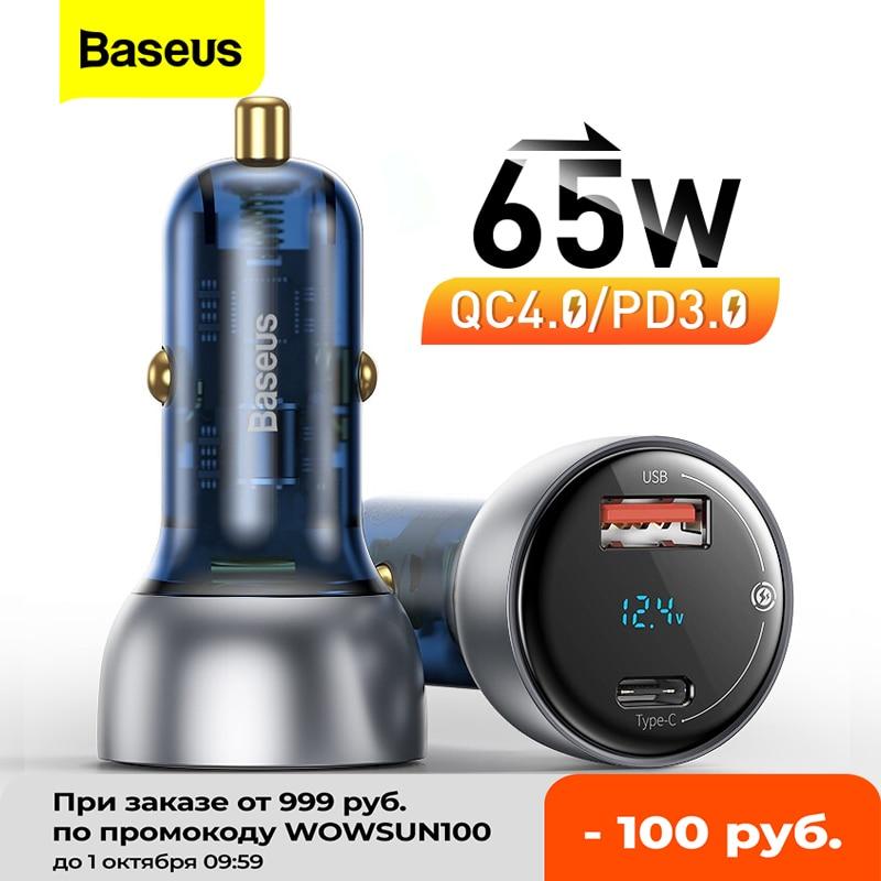 Baseus 65W USB سيارة شاحن تهمة سريع 4.0 3.0 QC4.0 QC3.0 نوع C PD سريع سيارة شحن شاحن ل فون Xiaomi الهاتف المحمول