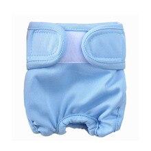Pantalon hygiénique lavable pour chien   Vêtement avec couches pour chien, culottes hygiéniques et culottes pour femmes, sous-vêtements et culottes menstruels, combinaison