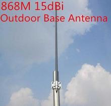 868 Mhz di Alta Gain15dBi Glide Base Antenna Gsm 868M Antenna Esterna Monitor da Tetto N Femmina a 868M in Fibra di Vetro Antenna