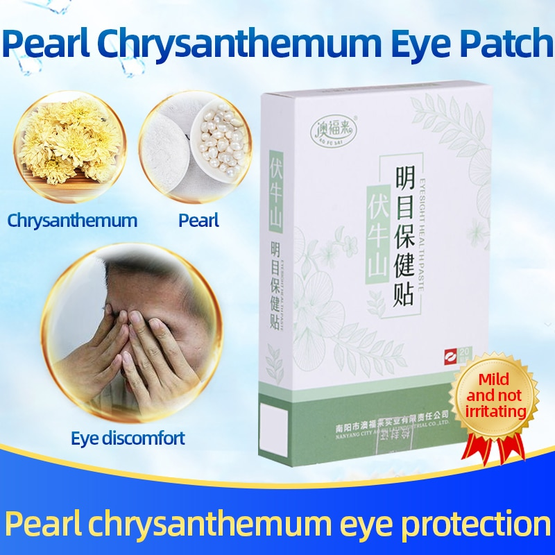 10pc Eyesight Health Eye Patch Removal Eye Discomfort Removal Fatigue Eye Care Health Products