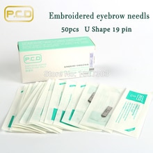 50 Uds. PCD 19 U agujas arco Circular aguja hoja lápiz Manual Del Tatuaje aguja hoja aguja o cuchilla para microblading C0
