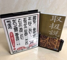 MD games card OOZE японская Обложка с коробкой и руководством для MD MegaDrive Genesis видеоигровая консоль 16 бит MD card