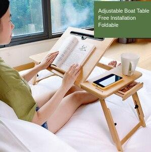 Новая спальня сидит простой маленький стол доска для общежития учебный складной стол для дома Регулируемый Многофункциональный ленивый ст...