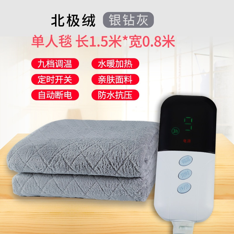 Large Single Electric Blanket Double Student Bed Warmer Heater Heating Blanket Safety Home Manta Electrica Sauna Blanket DJ60ET enlarge