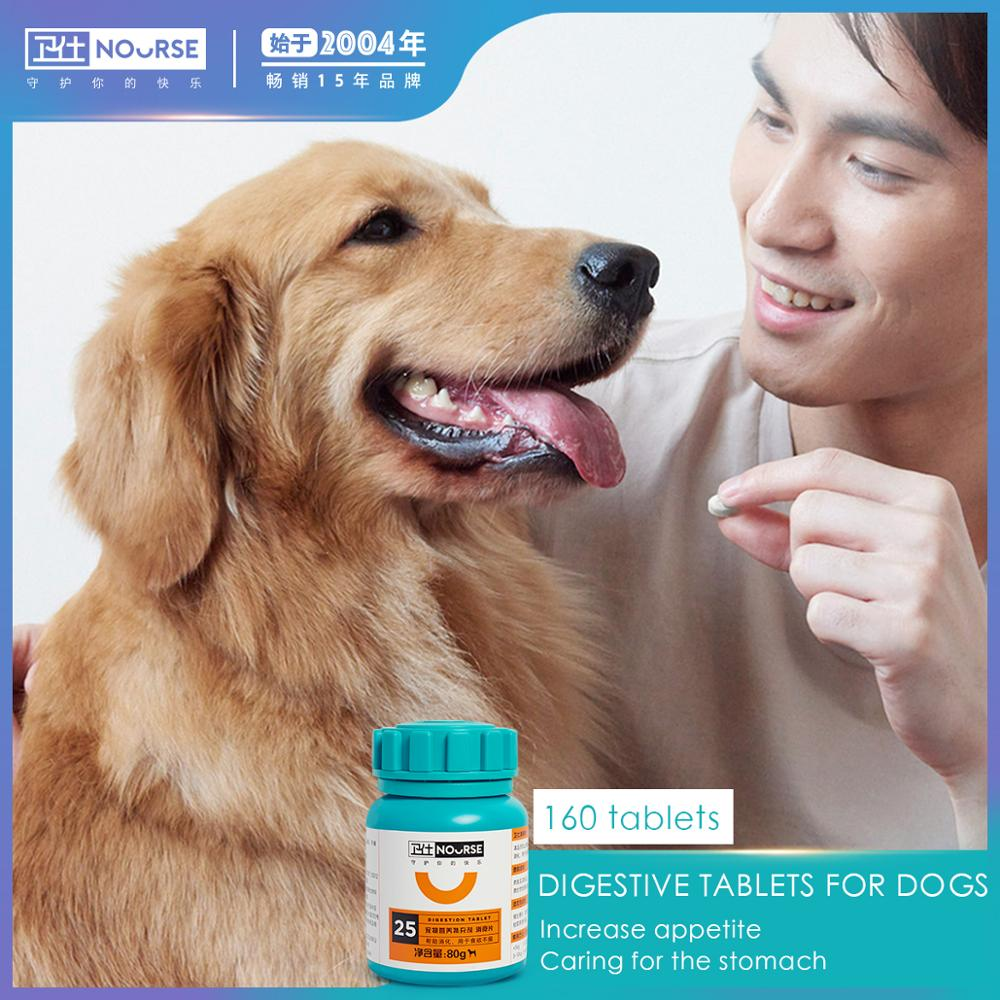 Pet dog digestion tablets conditioning gastrointestinal cat Teddy increase appetite constipation pet health products 160 tablets nours joint shu 160 tablets of dog dog joint health teddy joint health kang chondroitin pet joint bone health products for dogs