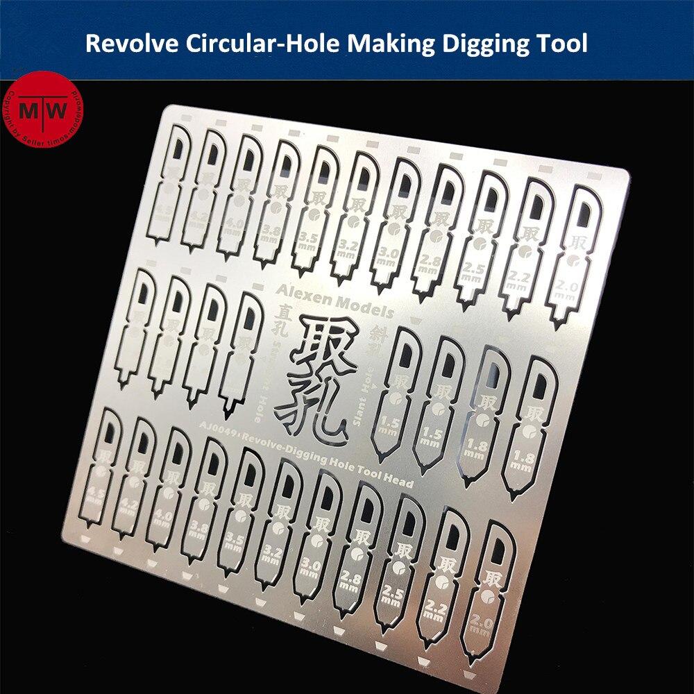 Herramienta giratoria de perforación Circular para la construcción de modelos de acero inoxidable