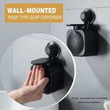 PVC Push-Type Soap Dispenser Wall-Mount ฝักบัวอาบน้ำแชมพู Dispenser สบู่ห้องน้ำคอนเทนเนอร์อุปกรณ์เสริม