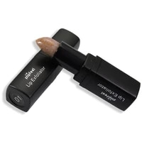 lip exfoliator balm for men women waterproof dead skin remove makeup lips care scrub mh88
