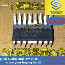 10pcs only orginal new 3y brand new imported APA2065 straight plug DIP-16 spot