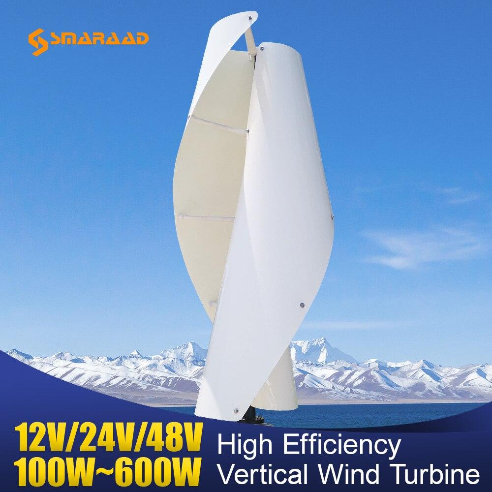 توربينات الرياح الطاقة الجديدة عمودي الجناح حلزوني 300 واط 400 واط 600 واط مولد تربيني ماجليف وجهاز تحكم MPPT التلقائي