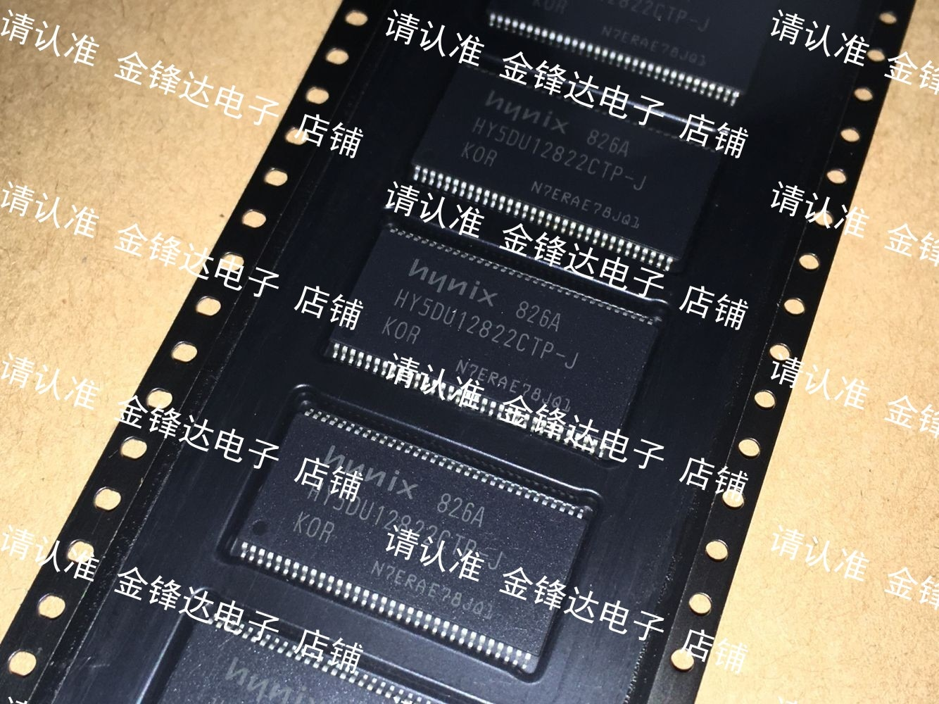 HY5DU12822DTP-D43 /CTP-D43 /DTP-J /CTP-J /BT-J / AT-H