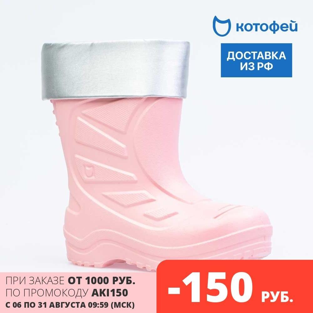 Резиновые сапоги Котофей 565118 11 для девочек