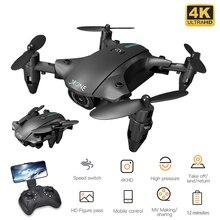 H2 Mini Drone WiFi FPV 1080P 4K HD caméra Altitude tenir Transmission en temps réel pliable quadrirotor RC Drone VS E525 Pro