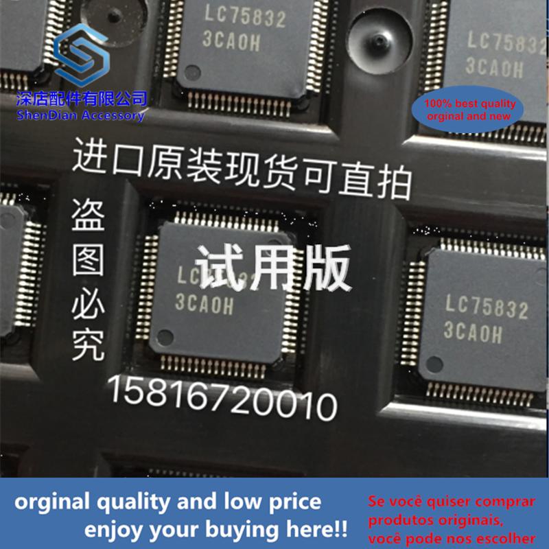 1 قطعة 100% الاصلي و جديد LC75832W TQFP64 LC75832 QFP64 QFP أفضل كوالتيي