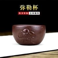 taofu yixing purple sand sample tea cup masters cup hong jun chen maitreya bowl kung fu noggin single cup by hand