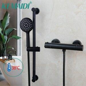 KEMAIDI Matte Black Bathroom Thermostatic Shower Set  Wall Mounted Rainfall Hand W/ Shower Bar Bathtub Shower Mixer Faucet Set