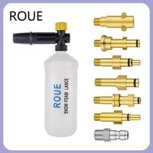 Мойка высокого давления Adjusable Foam Cannon, мойка для автомобиля, пенная насадка для пены высокого давления, пенообразователь, автомобильный очиститель для пены, спрей