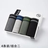 mens underwear mens pure cotton boxers mens summer thin breathable cotton shorts 21 733