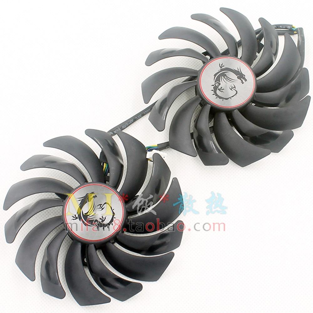 2 uds PLD10010S12HH DC12V 0.40A 4PIN 6 cables para MSI RX470 480, 570 de 580 GTX1080Ti 1080, 1070 de 1060 de tarjeta gráfica ventilador