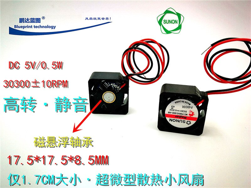 Construir cuasiMC17080V2-000-c-A99 maglev 1,7 CM mini portátil 5 v silenciar un ventilador de refrigeración
