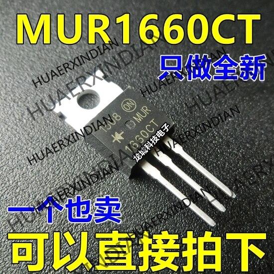 10PCS/LOT NEW  MUR1660CT 600V 16ATO-220  in stock