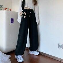 Real Shot 2021 Autumn Clothing Korean Style Bear Ankle Banded Pants Break