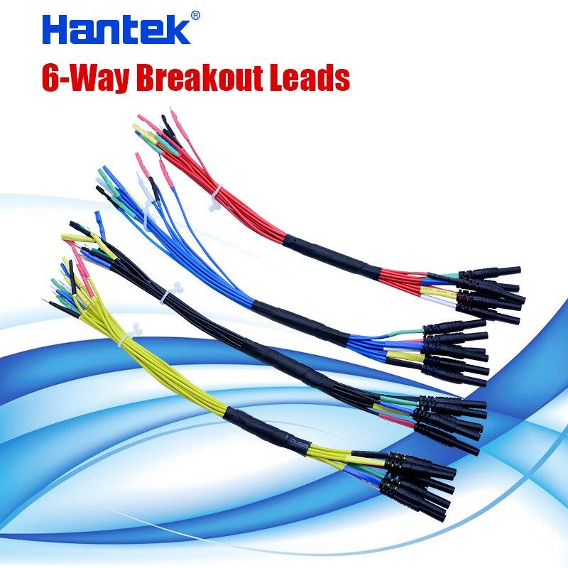 أسلاك تنكرية 6 اتجاهات من Hantek (HT306), بيع مباشر من المصنع