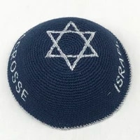 kipphas knitted cotton 15cm white navy blue magen david kippah jewish kippa israel yarmulke synagogue