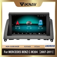 8%e2%80%9c touch screen car gps navigation for mecerdes benz c class w204 2007 2011 auto multimedia radio player