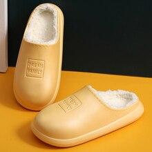 2021 Waterproof Non-Slip Home Mens Slippers Winter Autumn Warm Indoor Cotton Women Couples Shoes Hou
