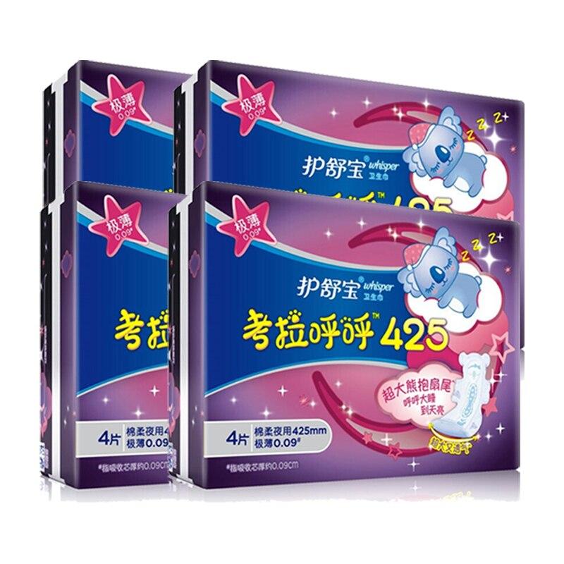 Servilleta sanitaria Whisper con alas uso nocturno compresas sanitarias 425mm Ultra largo transpirable absorción rápida y súper absorbencia