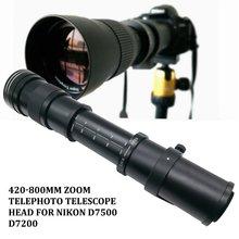 420-800 مللي متر تليفوتوغرافي عدسات لنيكون D7500 D7200 D5600 D5500 D3400 D5 D810