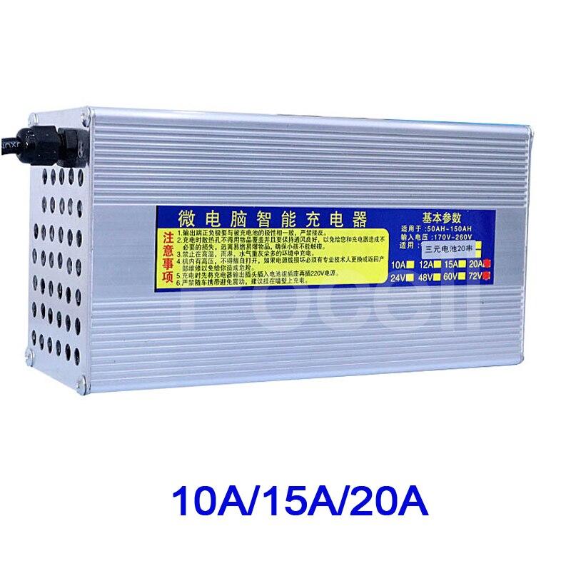 Cargador de 20a 60V, cargador de 67,2 V 10a 15A, 73v 20S, cargador rápido inteligente para 60V, 50Ah, 100Ah, lifepo4, batería de ácido de plomo
