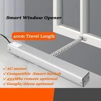 400mm Wifi Tuya actuator AC Smart window opener Motorized Chain opener Close open window casement skylight Smart Home automation