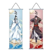 Affiche murale imprimee de Cosplay  Anime Mo ao Zu Shi  decoration de maison  Art moderne