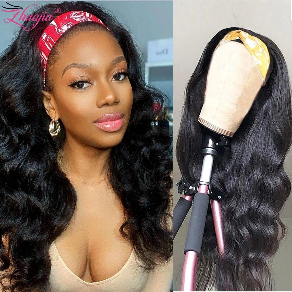 Headband Wigs For Women 4# 2# Brown Peruvian Body Wave Wig Human Hair Glueless Full Machine Made Wig With Headband BodyWave Wig