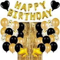 16 inch black gold happy birthday letter set black balloon sequins rain silk curtain party supplies set
