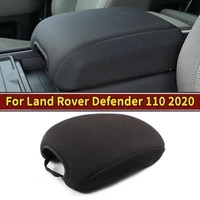 for land rover defender 110 130 2020 car styling sponge cloth black seat center armrest box protective cover car accessories