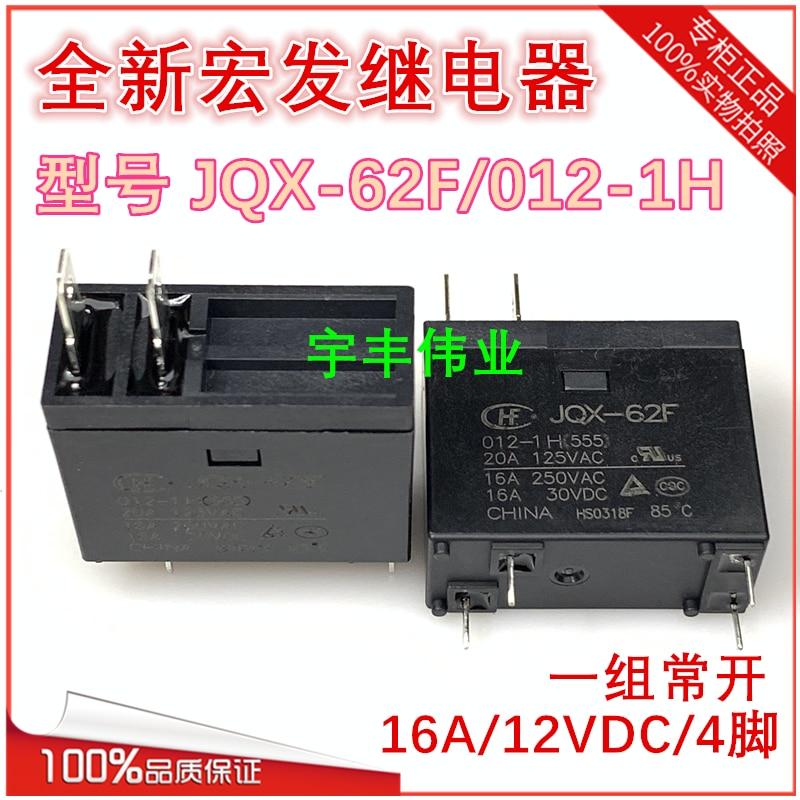 10pcs lot jqx 78f 012 h t 85 12vdc 16a 10 шт./лот JQX-62F-012 024-1 х HF62F-012-024-1H 16A