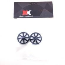 XK K130 RC Helicopter Spare Parts Plastic Main Gear K130.0011 2pcs/Bag