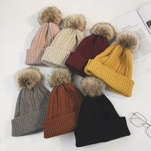 Woolen Cap Women's Winter Fashion Simple All-Match Furry Ball Warm Knitted Student Korean Style Pull