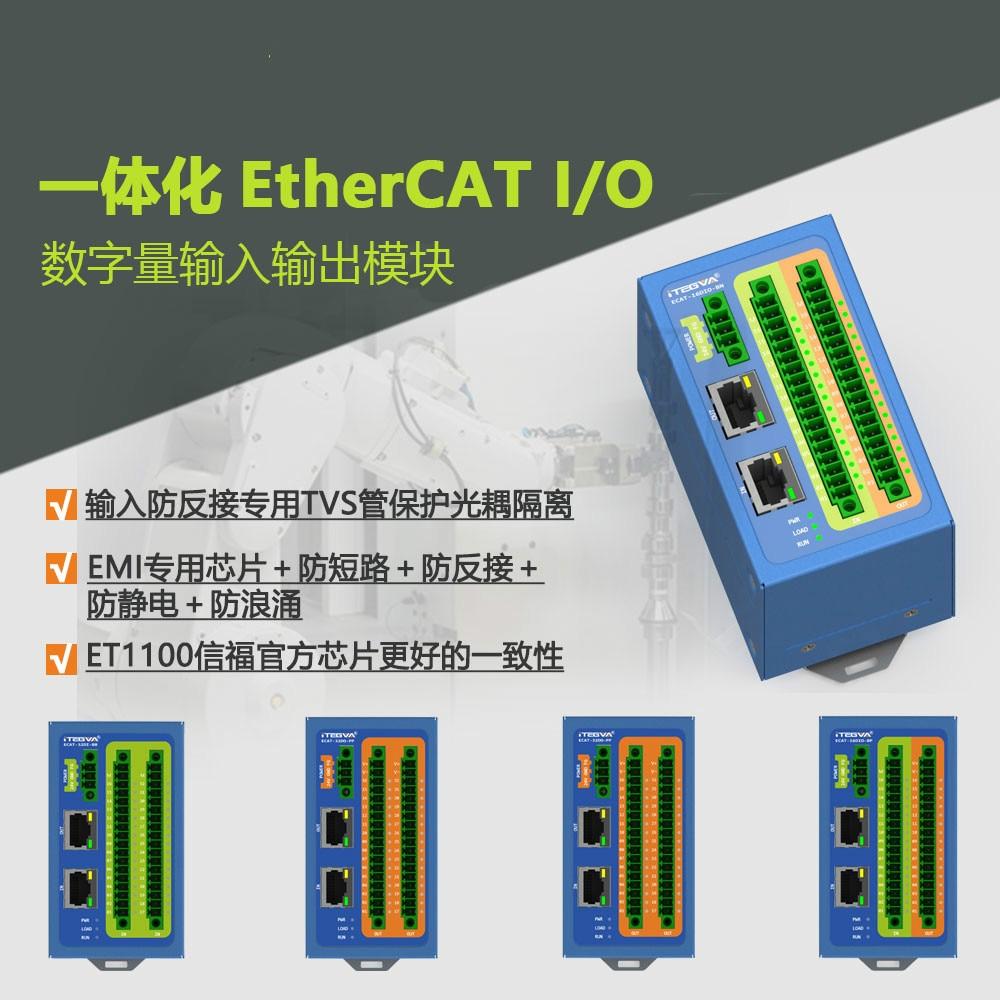 EtherCAT IO Module Digital 16/32 Input 16/32 Output NPN / PNP